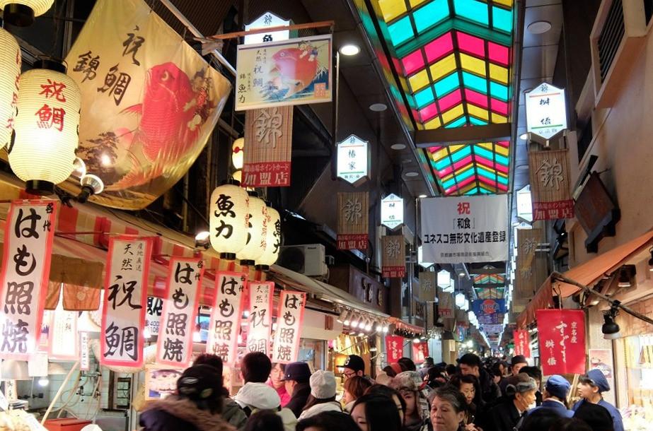 Interno del Nishiki Market a Kyoto