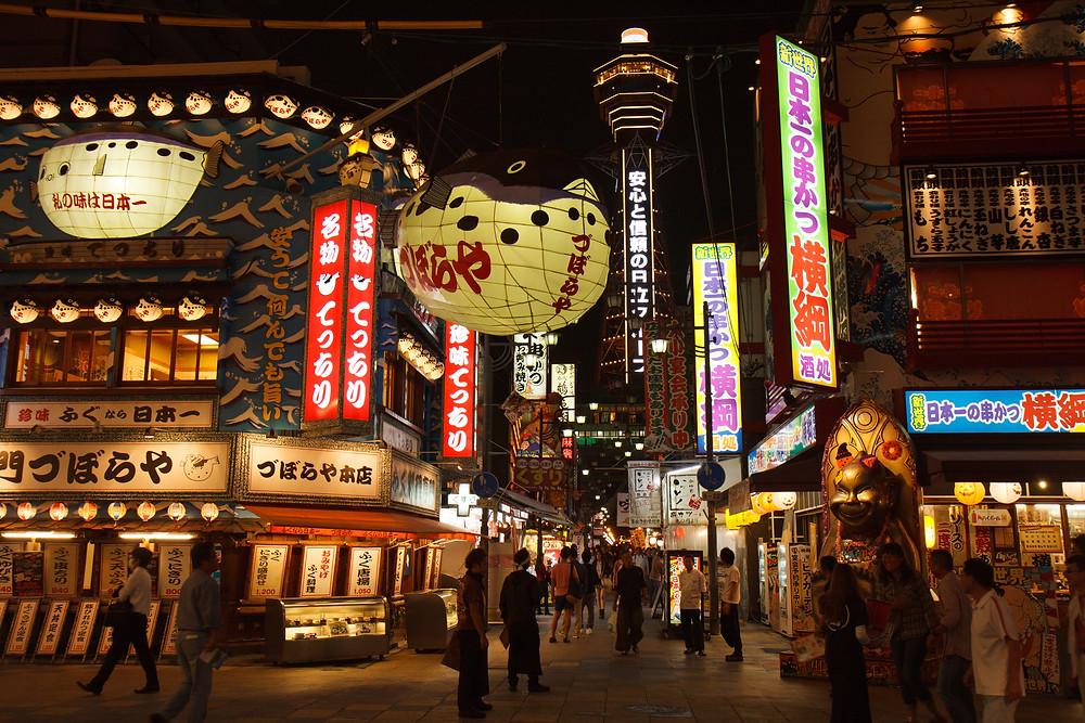 Shin-sekai di notte a Osaka