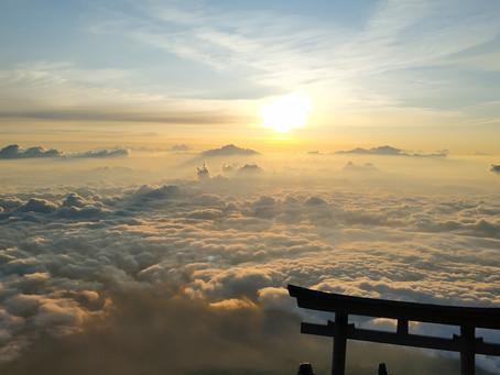 Guida alla scalata del Monte Fuji