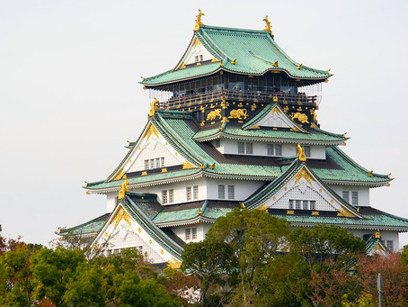 Top 10 cose da fare a Osaka