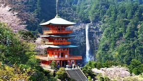Il pellegrinaggio del Kumano Kodo