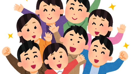Gaijin, Il significato dietro la parola giapponese più discussa