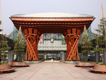 Kanazawa, guida alla città