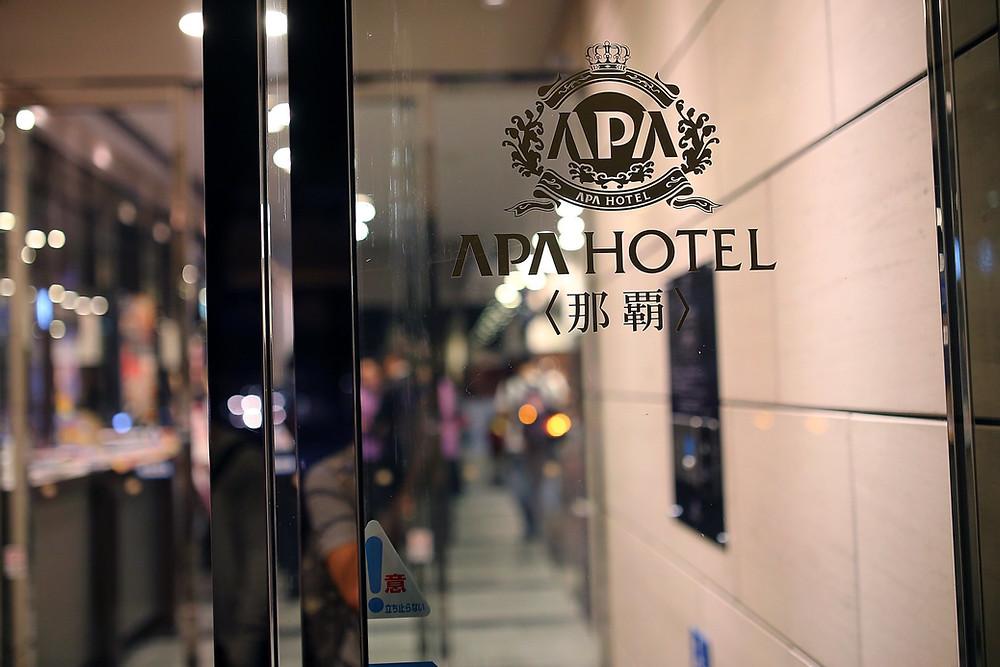 Entrata dell'Apa Hotel