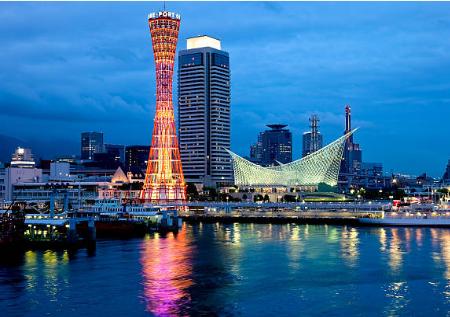 La città di Kobe