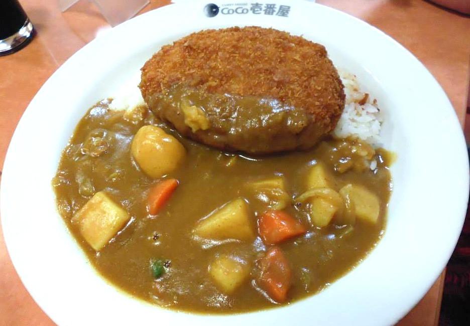 Curry da Coco Ichiban