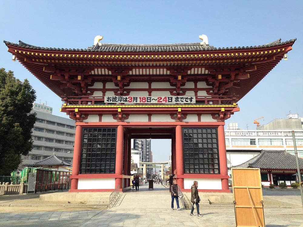Tempio Shiten Noji