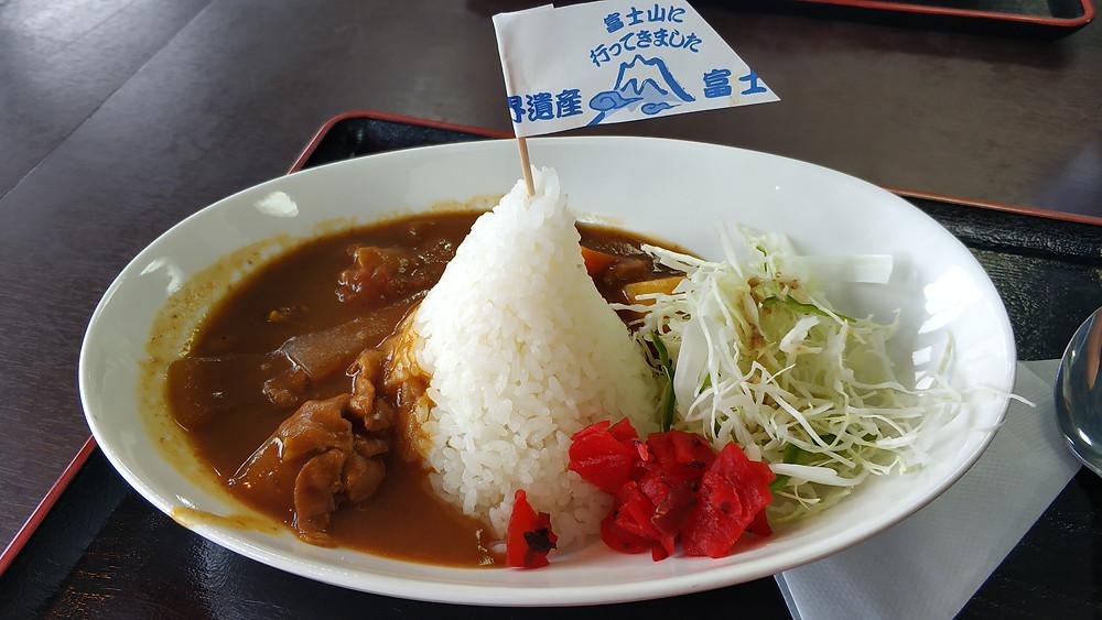 Curry del Monte Fuji