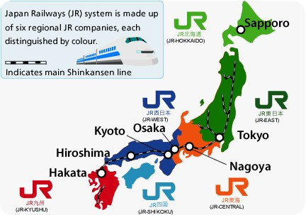 Pass regionali della JR