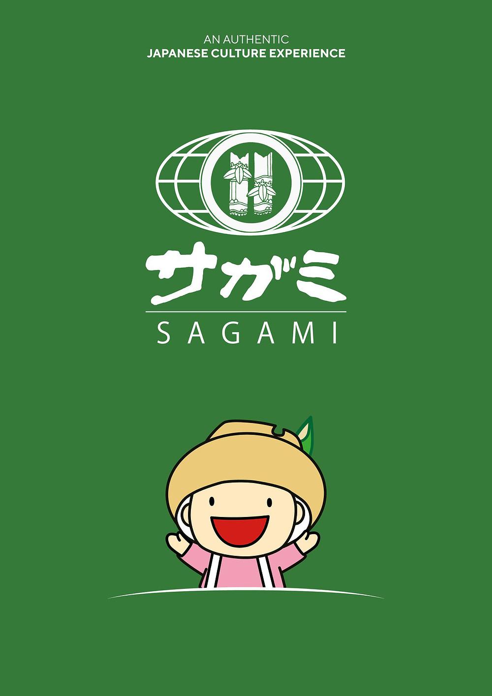 logo di Sagami