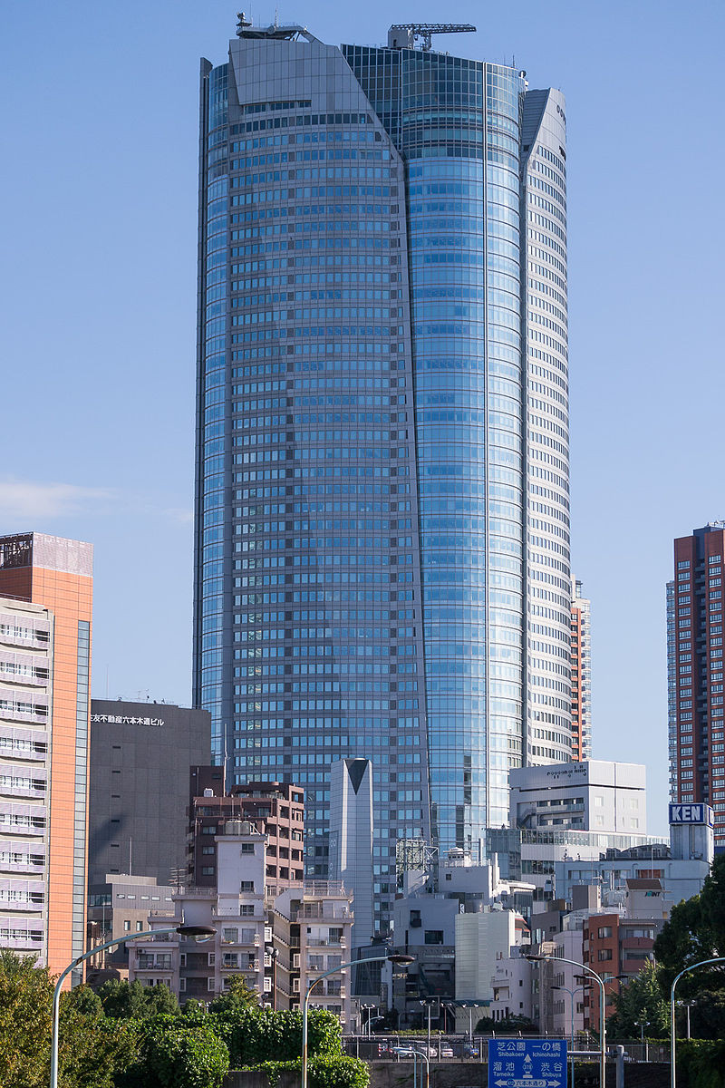 Mori Tower a Roppongi