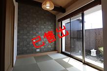 東福寺靜謐稀有町屋風民宿
