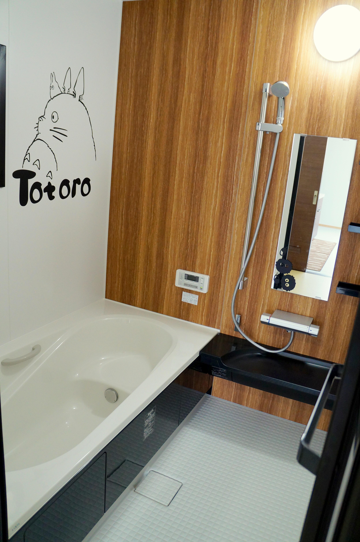 2F 浴室, 2F bathroom