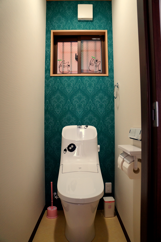 1F廁所, 1F toilet
