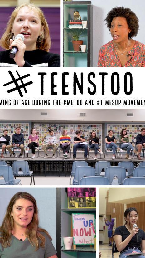 #TeensToo