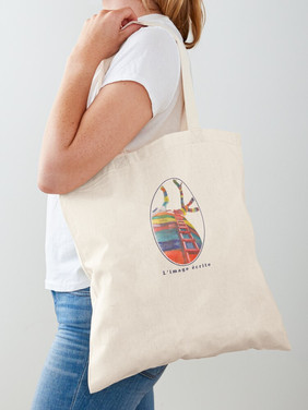 work-39791668-primary-u-cotton-tote.jpg