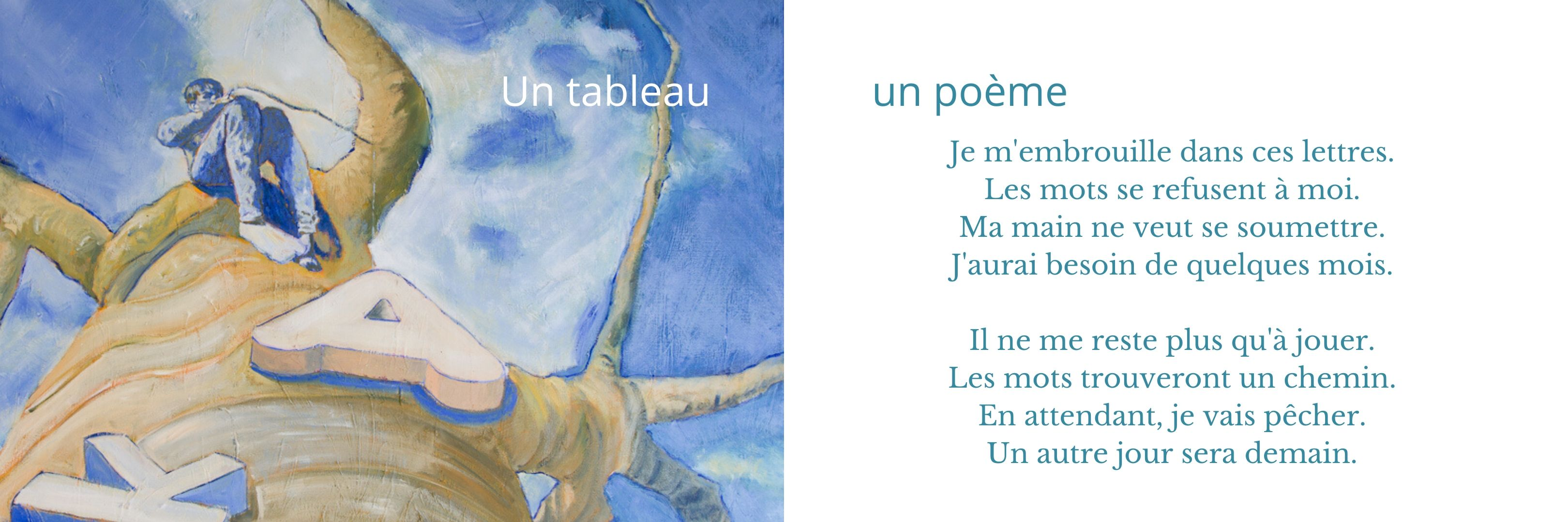 accueil poeme