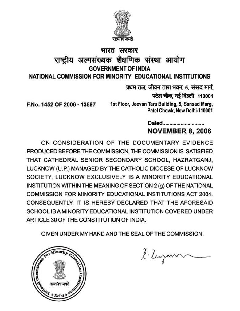 Minority-Certificate.jpg
