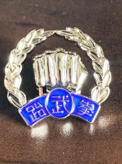 4-6th Dan Black Belt Silver plated Lapel Pin