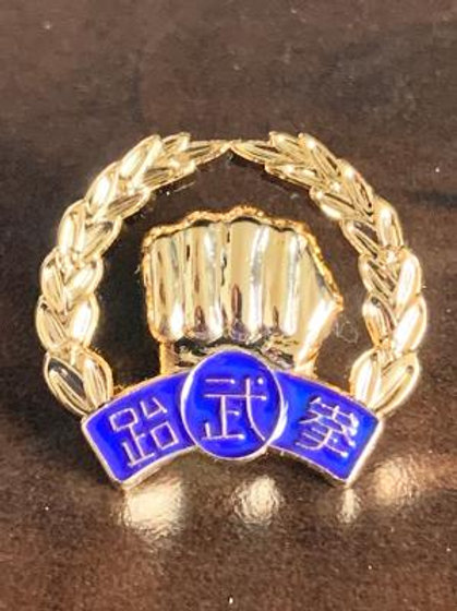 7-9th Dan Black Belt Gold plated Lapel Pin