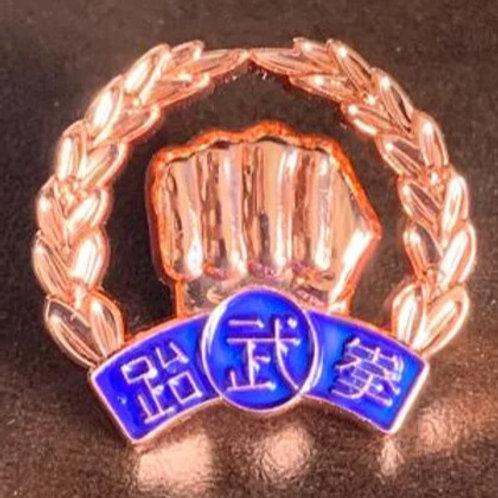 1-3rd Dan Black Belt Bronze plated Lapel Pin