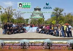 OTO ABDA - JAPAN.jpg