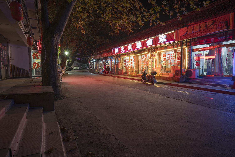 Peter Dunbar China 11