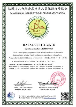 HALAL-certification_s.jpg