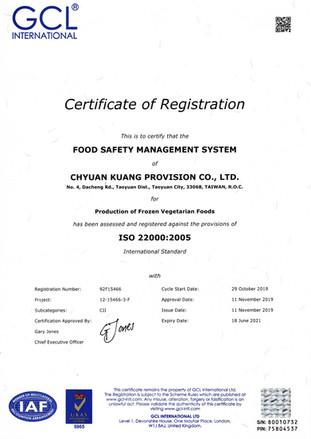 ISO22000-Certificate-2019.11.13-01.jpg