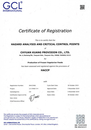 HACCP-Certificate-2019.11.13-01_s.jpg