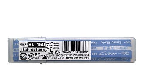 NT CUTTER BL-450 Paslanmaz Geniş Maket Bıçağı Yedeği 6'lı Tüp