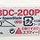 Thumbnail: NT CUTTER BDC-200P Kretuar Yedek Bıçak 30 Derece