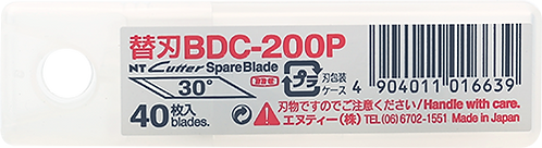NT CUTTER BDC-200P Kretuar Yedek Bıçak 30 Derece