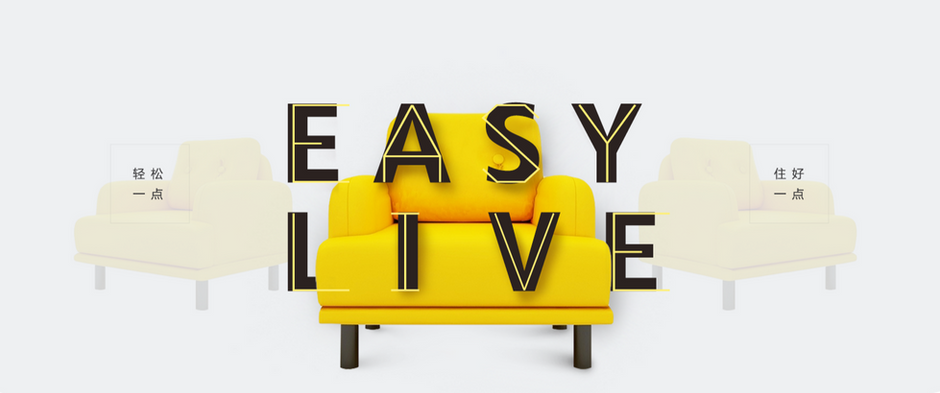 Easy to Live raised $2.4 million in Pre-A round