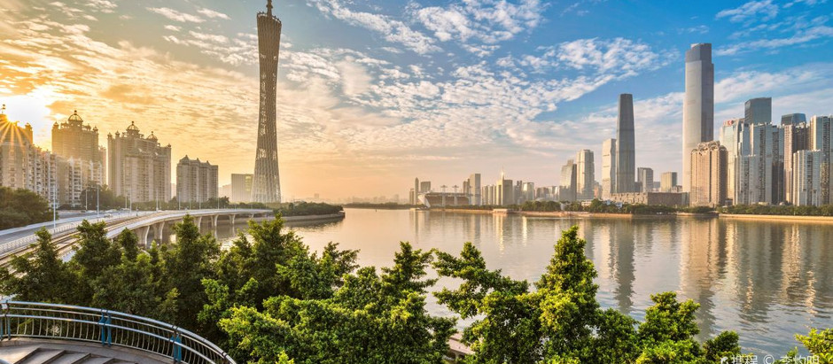 Silver Hope Investment and Guangzhou City signed strategic agreement