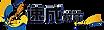 速成教育长版_logo.png