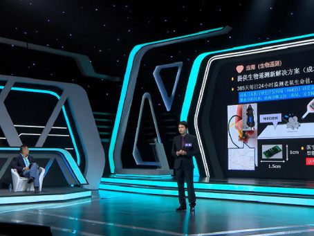 Silver Hope Investment invited to participate in the 2019 Suzhou International Entrepreneurship Week