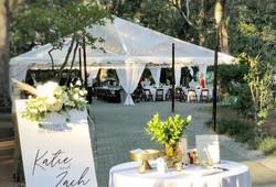 Eden Tent Wedding_edited
