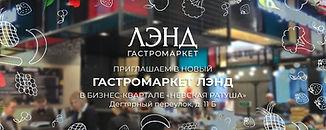 980_391_ratusha_open_v03.jpg