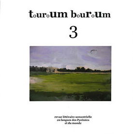 TouroumBouroum3-298x300.jpg