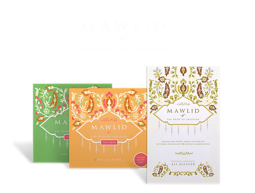 Mawlid of the Pride of Creation - Book and CDs