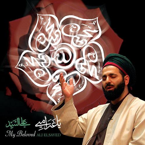 Ya Gharami / My Beloved