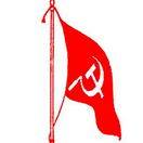 INDIA - CPI(maoist) calls up to observe martyr's week