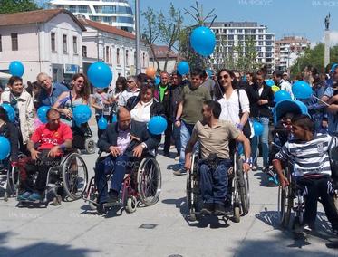 Burgas protest