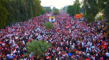 IRAQ – Demonstration against US imperialism
