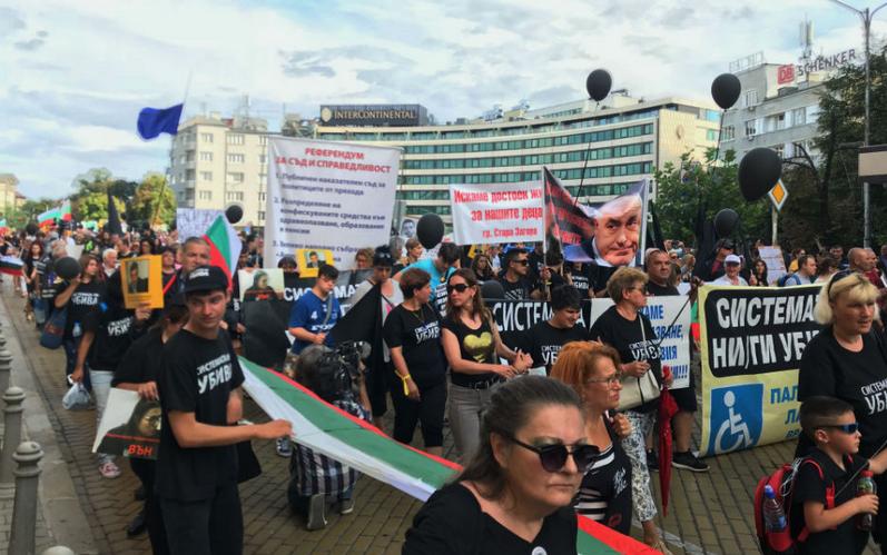 Sofia protest 2