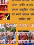 INDIA – Actions in for 20th anniversary of the PLGA continue