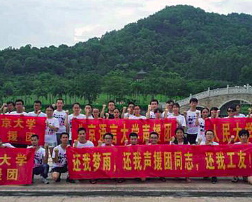 CHINA - Detention and torture of union activists
