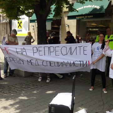 BULGARIA - The struggle of the nurses continues!