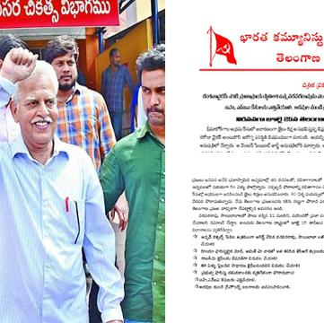 INDIA - statement by the CPI(Maoist): Varavara Rao COVID-19 positive, militant strike in Telangana